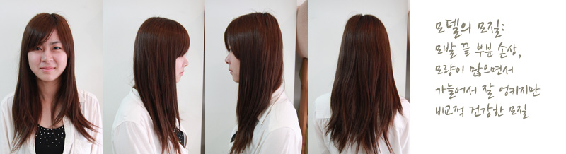    http://www.tanpopohair.com 
